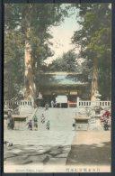Japan Niomon Nikko Postcard - Japan