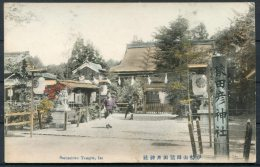 Japan Postcard  - Sarutahiko Temple, Ise - Japan