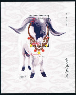 Indonesia 2015 Chinese Lunar New Year Of The Goat Profiled Sheetlet M - Indonesien
