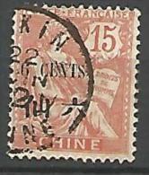 CHINE   N� 77 OBL