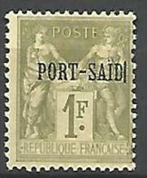 PORT-SAID   N� 16 NEUF* CHARNIERE / MH / VARIETEE PORT-SAIDI