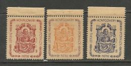 LITHUANIA Litauen 1946 DP Camp Lagerpost MONTGOMERY MNH (hinged At Margin Only) - Lithuania