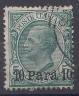 Italy Levant 1907 Mi#6 Used - Emisiones Generales