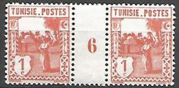 TUNISIE MILLESIME 6 SUR N� 120 NEUF** SANS CHARNIERE / MNH