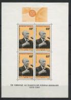 REPUBLIQUE GABONAISE    Konrad Adenauer - Gabun (1960-...)