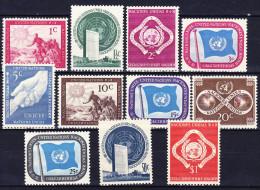 NATIONS UNIES (New York) 1951 YT N° 1 à 11 ** (1 Et 4 *) - New York -  VN Hauptquartier