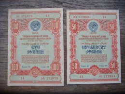 State Bond Loan. 1954. 100 + 50 Rubliv.   Russian Occupation. After 35 Years The State Has Bought For The Paltry Money. - Ukraine