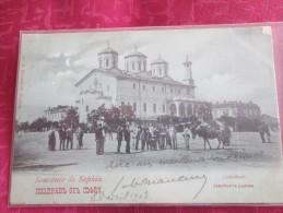 SOUVENIR DE SOFIA  DOS 1900 RARE CARTE BLEU A LA LUNE - Bulgarie