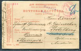 1917 Russia USSR POW Carte Postale Wien Censor Kriegsgefangenen Tomsk - Bohemia