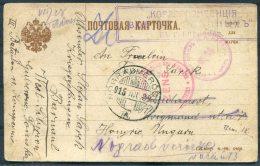 1915 Russia USSR POW Carte Postale Censor Kriegsgefangenen Zensur Hungary