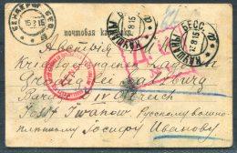 1915 Russia USSR POW Carte Postale Censor Kriegsgefangenen Zensur