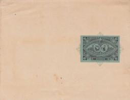 GUATEMALA 1897 - 6 Centavos ** Auf Zeitungsschleife Ungelaufen - Guatemala