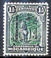 !■■■■■ds■■ Company 1918 AF#120* Locais Motifs 1 1/2 Cent 12,5 (x2048) - Mozambique