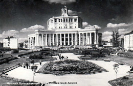 MOSKAU MOCKBA (Russland) - Staatsgebäude?, Karte Gel,1955? - Russland