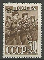 RUSSIE  N� 821  NEUF* TRACE DE CHARNIERE / MH