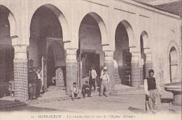 Maroc - Marrakech - Aracdes Hôpital Militaire - Marrakesh