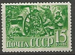 RUSSIE  N� 819  NEUF* TRACE DE CHARNIERE / MH