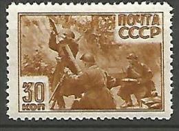 RUSSIE  N� 889 NEUF* TRACE DE CHARNIERE / MH