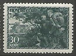 RUSSIE  N� 890 NEUF* TRACE DE CHARNIERE / MH