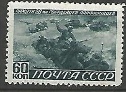 RUSSIE  N� 891 NEUF* TRACE DE CHARNIERE / MH