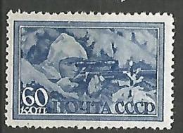 RUSSIE  N� 892 NEUF* TRACE DE CHARNIERE / MH