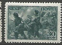 RUSSIE  N� 861 NEUF*  CHARNIERE / MH