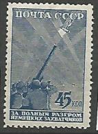 RUSSIE  N� 870 NEUF*  CHARNIERE / MH