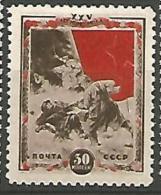 RUSSIE  N� 921 NEUF*  CHARNIERE / MH