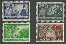 RUSSIE  N� 924 / 927 NEUF*  CHARNIERE / MH