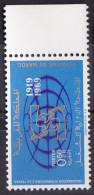 MAROC TYPE BI  N � 595  NEUF** SANS  CHARNIERE / MNH