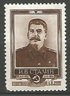 RUSSIE  N� 1684 NEUF*  CHARNIERE / MH