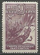 RUSSIE  N� 867 NEUF*  CHARNIERE / MH