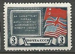 RUSSIE  N� 913 NEUF*  CHARNIERE / MH