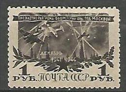 RUSSIE  N� 970 NEUF*  CHARNIERE / MH