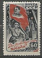 RUSSIE  N� 1048 NEUF*  CHARNIERE / MH