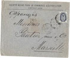 LBL31 RUSSIE EMPIRE LETTRE ROSTOFF / MARSEILLE AVRIL 1897 - 1857-1916 Imperium