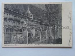 Bulgaria 82 Manastir Tirnovo 1905 Kloster Preobraschenski - Bulgaria