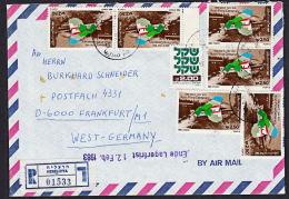 A0389 ISRAEL 1983, Registered Cover Herzliyya To Germany - Israel