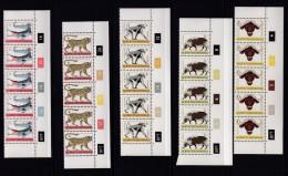 BOPHUTHATSWANA, 1977, MNH Controls Strips Of 5, Definitives Animals, M 1-17 - Bophuthatswana