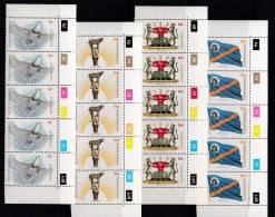 BOPHUTHATSWANA, 1977, MNH Controls Strips Of 5, Independence, M 18-21 - Bophuthatswana