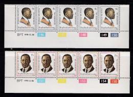BOPHUTHATSWANA, 1979, MNH Controls Strips Of 5, Independence, M 35-36 - Bophuthatswana