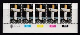 BOPHUTHATSWANA, 1980, MNH Controls Strips Of 5, Anti Smoking, M 55 - Bophuthatswana