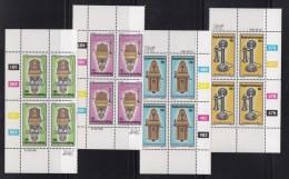 BOPHUTHATSWANA, 1983, MNH Controls Block Of 4, Telephones, M 108-111 - Bophuthatswana