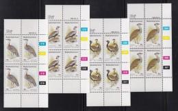 BOPHUTHATSWANA, 1983, MNH Controls Block Of 4, Birds Of The Veld, M 112-115 - Bophuthatswana