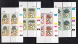 BOPHUTHATSWANA, 1985, MNH Controls Block Of 4, Trees, M 144-147 - Bophuthatswana