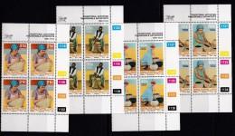 BOPHUTHATSWANA, 1990, MNH Controls Block Of 4, Traditions, M 248-251 - Bophuthatswana