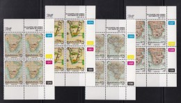 BOPHUTHATSWANA, 1991, MNH Controls Block Of 4, Old Maps, M 269-272 - Bophuthatswana