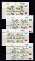 BOPHUTHATSWANA, 1992, MNH Controls Block Of 4, Acacia Trees, M 281-284 - Bophuthatswana