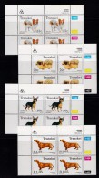 TRANSKEI, 1993, MNH Controls Block Of 4, Dogs,  M 299-302 - Transkei