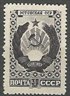 RUSSIE  N� 1092 / ESTONIE NEUF*  CHARNIERE / MH
